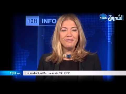 Les meilleurs moments du 19h INFO d'Echorouk News (2015)