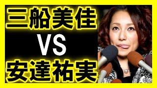 スピードワゴン・井戸田潤が、 11日に出演した 「八方・陣内・方正の黄...