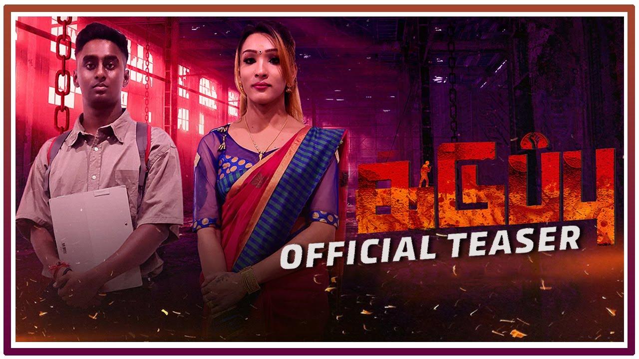 Kaduppu Short Film Official Teaser | Hariprasanth | Kugenthiran | Balamurali | C Gunaa