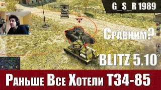 WoT Blitz - Король фарма из СУНДУКА. Т34-85 Победный - World of Tanks Blitz (WoTB)