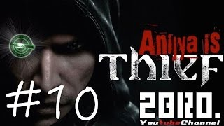 #10【FPS】兄者の「THIEF(シーフ)」【2BRO.】