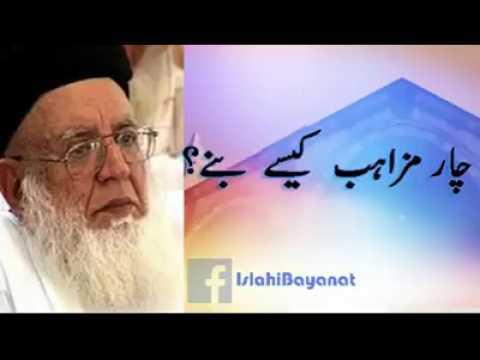 Pashto islami bayan , Salor mazhaba sanga jor shol By, Shaikhul Hadees Molana Hasan Jan sb