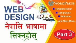 Web Design in Nepali, Part3