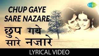 Download Chup Gaye Sare Nazare with lyrics   छुप गए सारे नज़ारे गाने के बोल   Do Raaste   Rajesh Khanna/Mumtaz