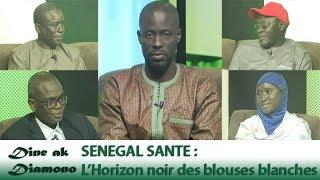 Dine ak Diamono (03 mai 2018) - SENEGAL SANTE :  L'Horizon noir des blouses blanches