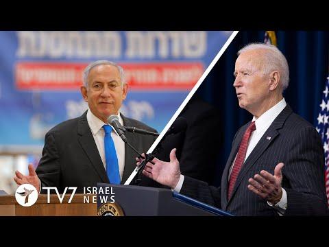 "Israel-Palestinians To Determine Jerusalem's ""ultimate Status"", U.S. Asserts - TV7 Israel News 12.02"