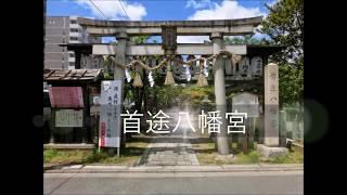 京都の源義経伝説。 常盤御前と弁慶も。 http://www8.plala.or.jp/bosat...