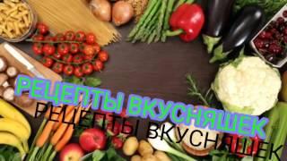 Картошка с грибами и печёнкой в горшочках