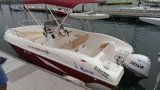 Тест-драйв моторной лодки 40 л.с. Selva