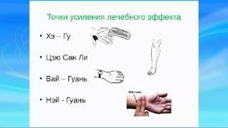 ДЭНАС терапия при кожных заболеваниях и в косметологии