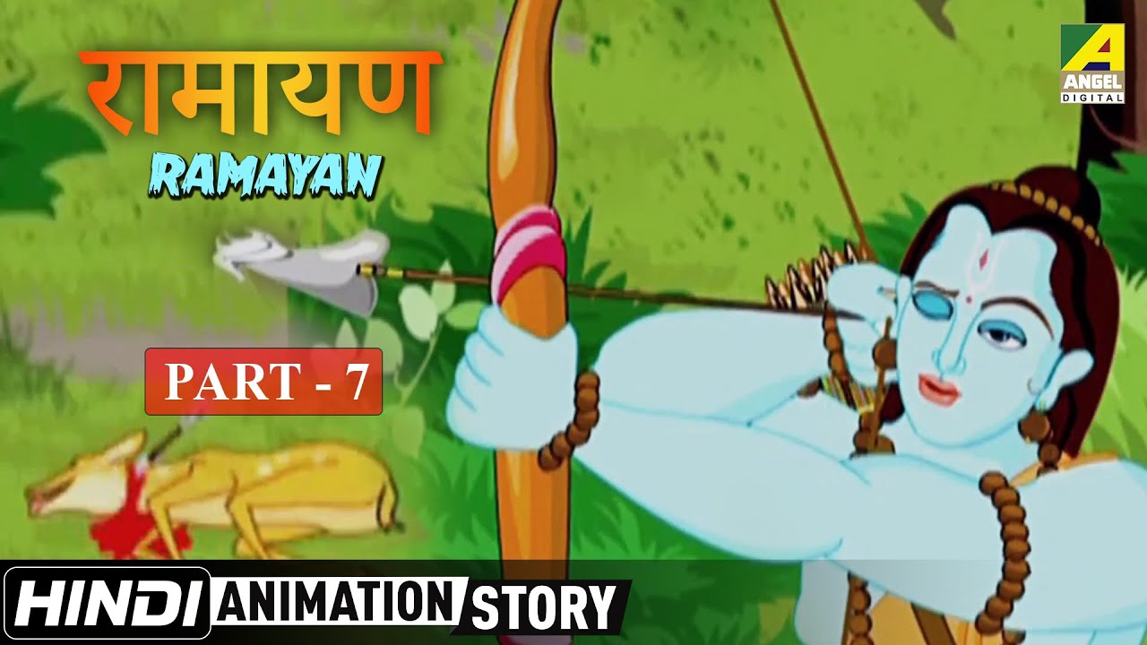 Ramayan | रामायण | Part - 7 | Hindi Cartoon Story