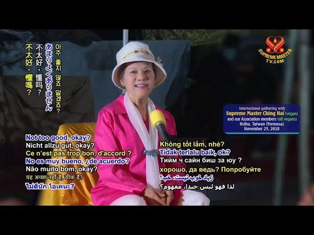 🔴Supreme Master Ching Hai's Gracious Food Advice