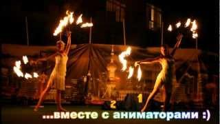 видео Молодежный отдых в Болгарии
