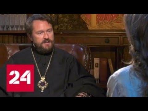 """Программа """"Церковь и мир"""" от 16 сентября 2017 года"""