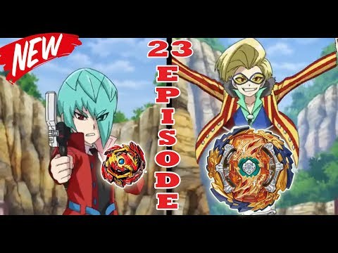 Бейблэйд Бёрст AMV Episode 23 / Fumiya Wizard Fafnir VS Delta Akane Venom Diabolos / Beyblade Burst