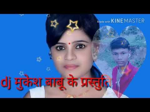 Dj Mukesh Babu Bandhudih Danka Mix Nagpuri