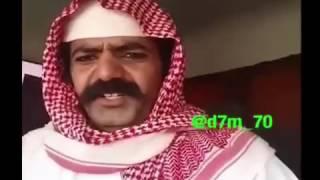 483.خيرها بغيرها يبو جركل ههههههههههههههههه - YouTube.mp4