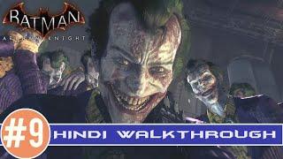 """Batman Arkham Knight Hindi l PS4 Walk Through #9 l  """"Ek Joker, Anek Joker """""""