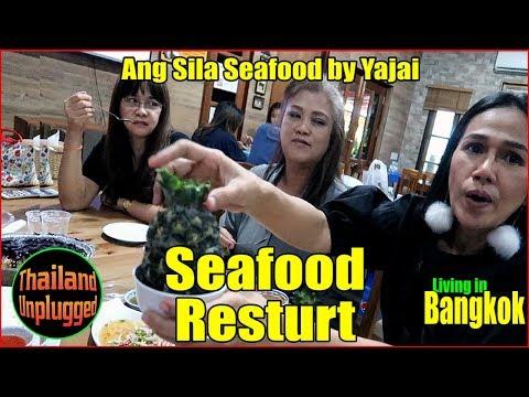 FANTASTIC SEAFOOD RESTAURANT BANGNA AREA BANGKOK THAILAND