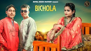 Bichola | Nessy Malik, Ishika Thakur | Preet Verma | Latest Haryanvi Songs Haryanavi 2019 | RMF