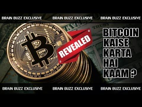 Blockchain Explained   Bitcoin in Hindi   Brain Buzz Exclusive