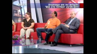 NewsIt.gr: Λύθηκε το μυστήριο της δολοφονίας