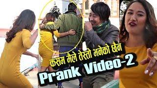 Prank With Model Niranjali Lama | को मान्छे हो तेस्को दात झारदिन्छु | Nepali Prank Video