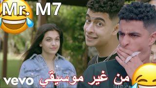 كوتشي اديداس - محمد خالد و عفروتو من غير موسيقي | 2020