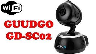 guudgo wireless cctv camera installation