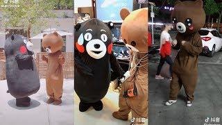 【抖音TikTok】网红熊 发疯的传单熊 屌萌酷贱