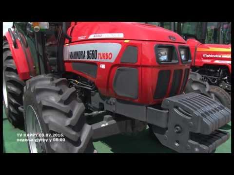 Zamena staro za novo i - novi nacin kupovine traktora kod Agropanonke   noviteti Mahindra Belarus