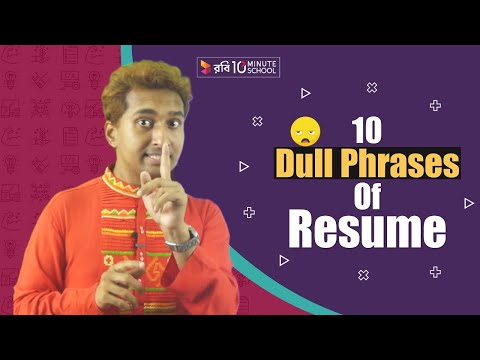 9. 10 Dull Phrases of Resume   CV Writing   Abeed Ahmed