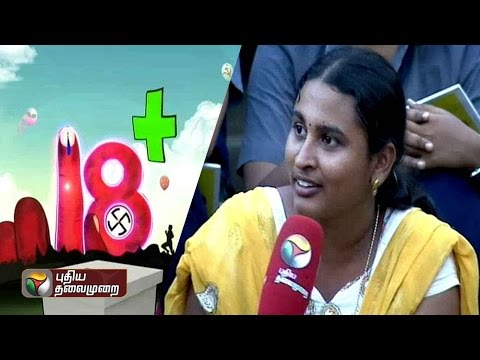 18 Plus: Madurai Thiagarajar Engineering College (17-04-2016) | Puthiyathalaimurai TV