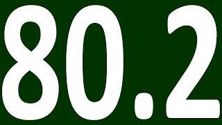 КОНТРОЛЬНАЯ  АНГЛИЙСКИЙ ЯЗЫК ДО ПОЛНОГО АВТОМАТИЗМА С САМОГО НУЛЯ  УРОК 80 2 УРОКИ АНГЛИЙСКОГО ЯЗЫКА