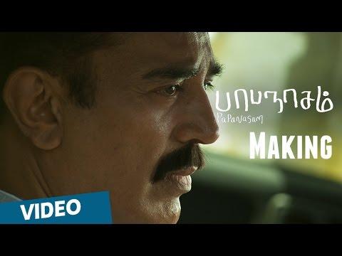 Official: Making of Papanasam | Kamal Haasan | Gautami | Jeethu Joseph | Ghibran
