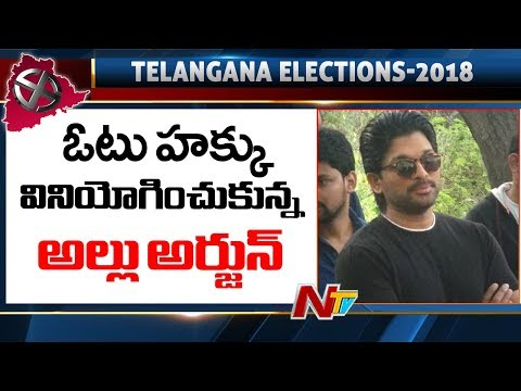Allu Arjun Speaks to Media After Casting His Vote | #TSElections2018 | NTV