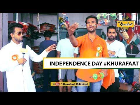 Independence day | Delhi - Jafrabad