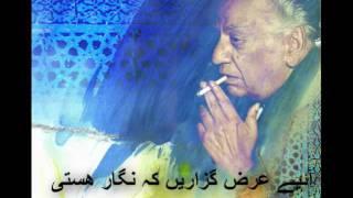 Iqbal Bano sings Faiz Ahmad FaiZ --Dua (Aaiye haath uthaieN ham bhi)