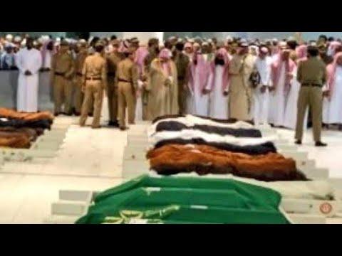 Hajj 2018 (1439) Makkah Live Funeral Prayer Masjid Al Haram