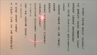 辻占売(17)