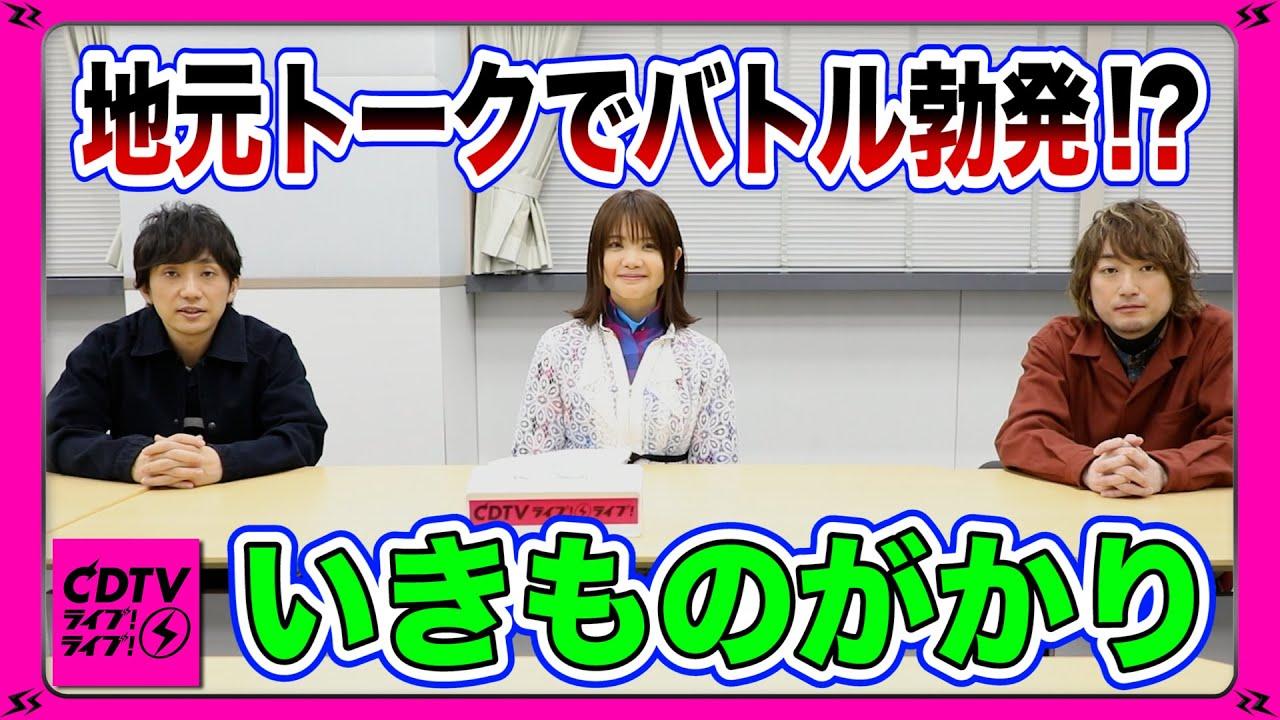 ぱみゅ きゃ ぱみゅ cdtv りー