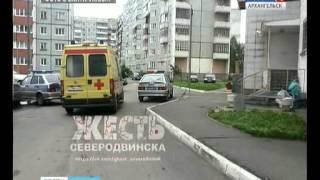 видео Двое сотрудников ОВД временно отстранены
