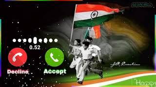 Desh bhakti ringtone    dil diya hai jaan bhi denge ringtone    new mobile instrumental ringtone
