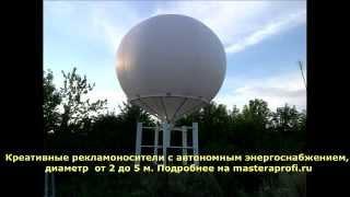 Большие шары(, 2013-11-08T23:09:37.000Z)