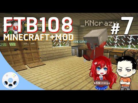 Minecraft Mod FTB108 #7 - เล่นแร่แปรธาตุ