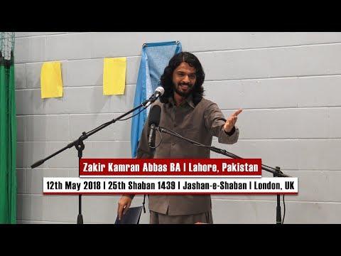 Zakir Kamran Abbas BA | Jashan-e-Shaban | 12 May 2018 | London, UK