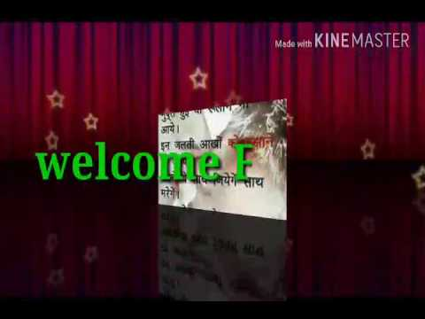 Tune Mujhse Mohabbat Ki Kya Khel Kiya Bachpan mein DJ mix song