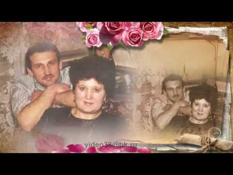 Открытка маме на юбилей 55 лет