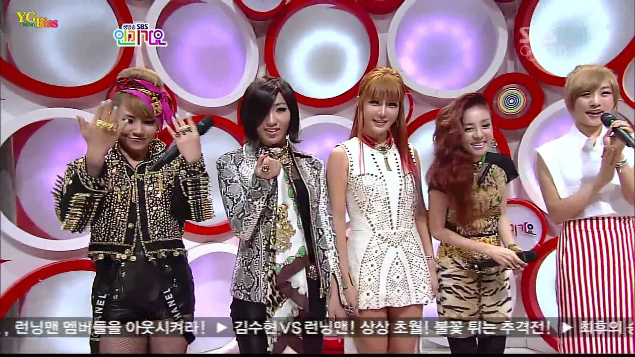 Download [Vietsub - Cut] 2NE1 - Interview @ SBS Inkigayo Comeback Stage {by YGBias @ kst.vn}