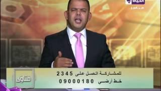 داعية إسلامي: الوسطية طوق النجاة للأمة الإسلامية .. «فيديو»
